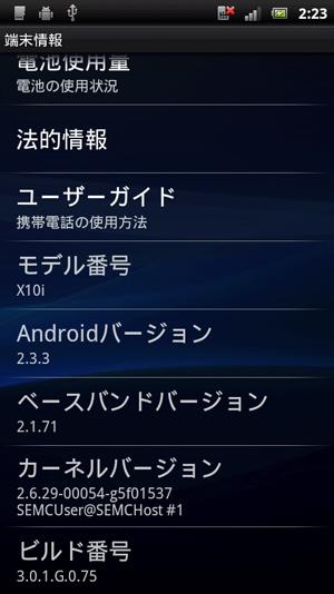 X10i2